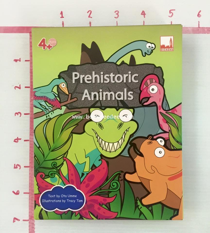 ชุดเกมส์ คำศัพท์ Prehistoric Animals