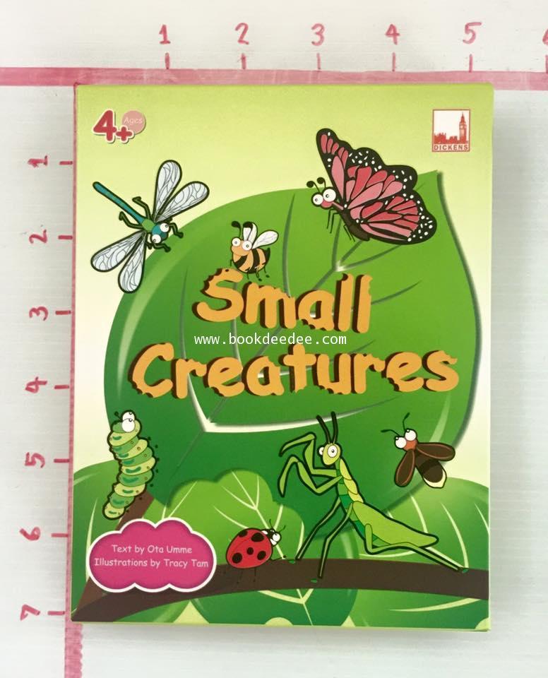 ชุดเกมส์ คำศัพท์ Small Creatures