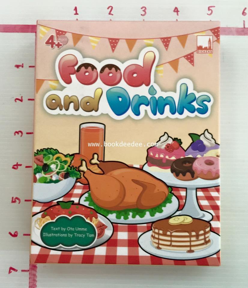 ชุดเกมส์ คำศัพท์ Food and Drinks