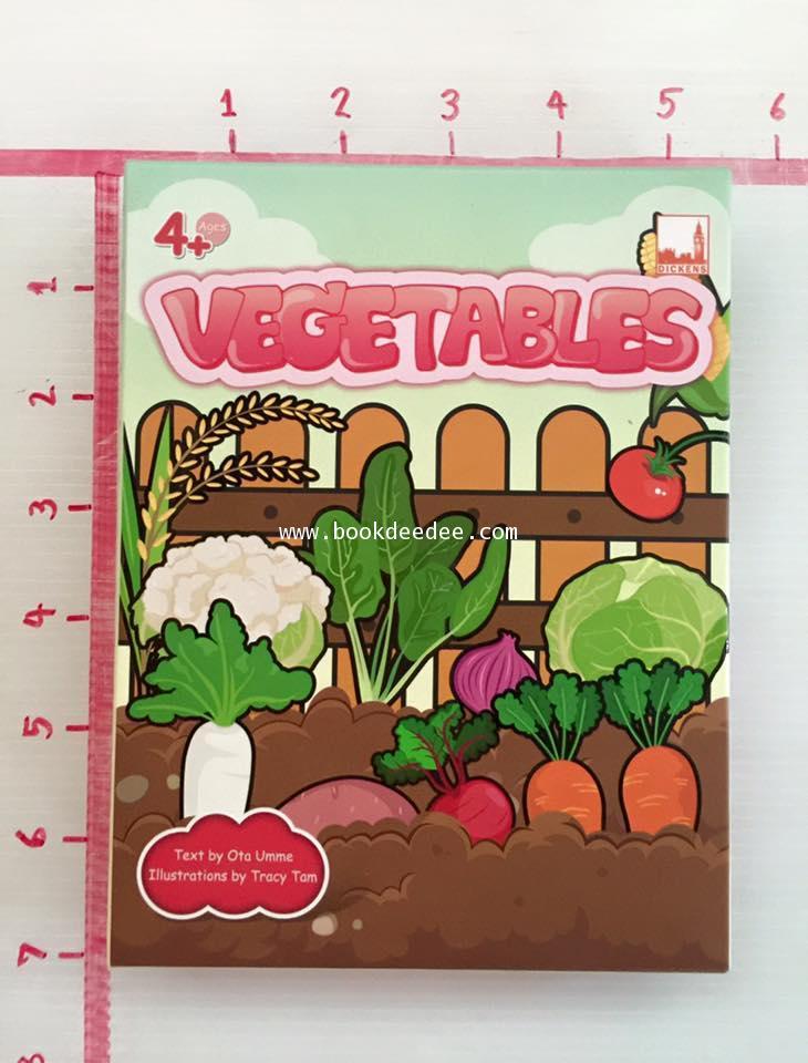 ชุดเกมส์ คำศัพท์ Vegetables