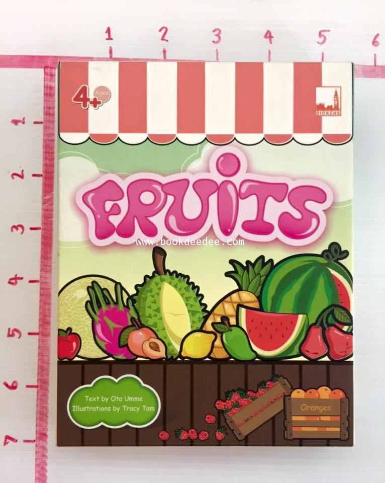 ชุดเกมส์ คำศัพท์ Fruits