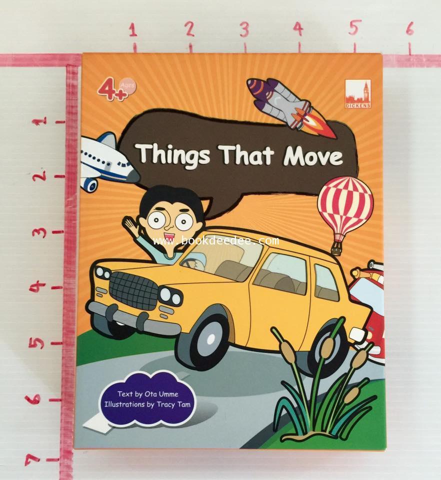 ชุดเกมส์ คำศัพท์ Things that move