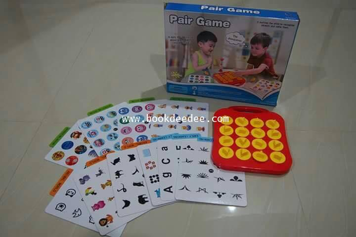 Pair Games เกมส์จับคู่