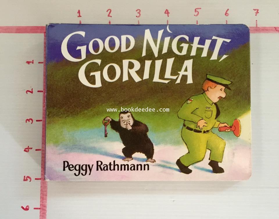 หนังสือภาพ Good Night Gorilla