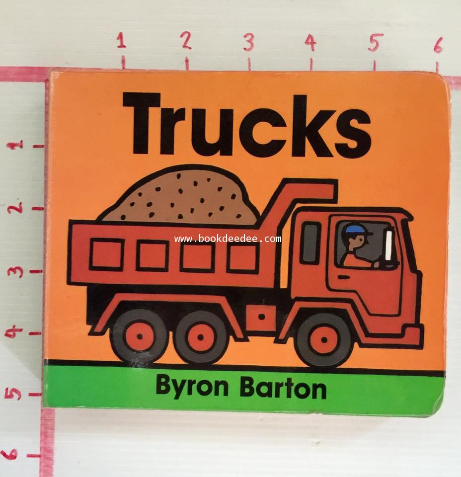 หนังสือเด็ก บอร์ดบุ๊ค Trucks