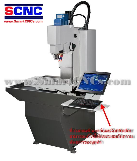 T1 CNC Milling เครื่องกัด CNC มิลลิ่งขนาดเล็ก จากไต้หวัน, Spindle BT30-ER32 ราคา...บาท