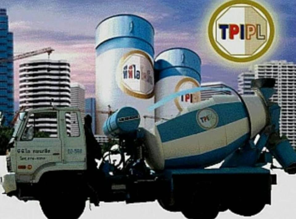 ทีพีไอ TPI 084-2492355 คอนกรีตผสมเสร็จ คอนกรีตผสมเสร็จราคาถูก
