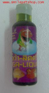 เอก้า-ลิควิด 120 ml.