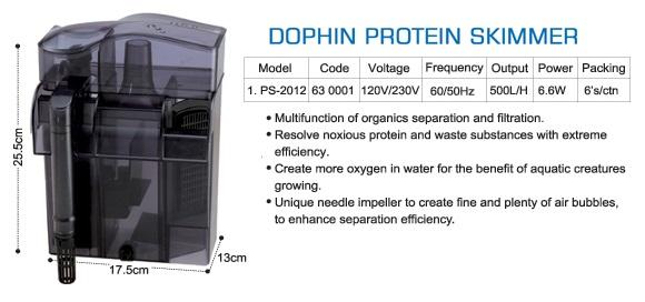 Dophin PS-2012 Protein Skimmer 1