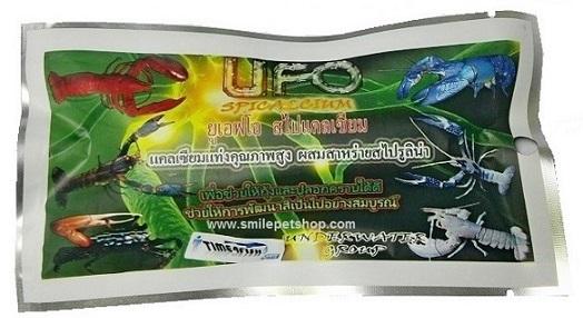 UFO สไปแคลเซียม