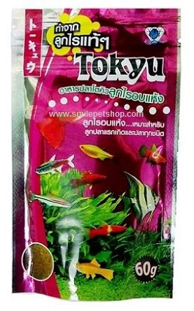 Tokyu ลูกไรอบแห้ง 50 g.