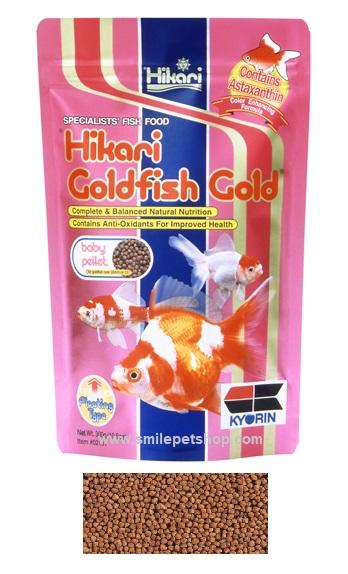 Hikari Gold 100 g.