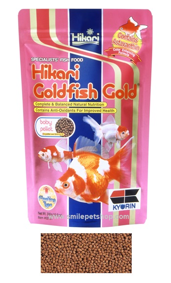 Hikari Gold 300 g.