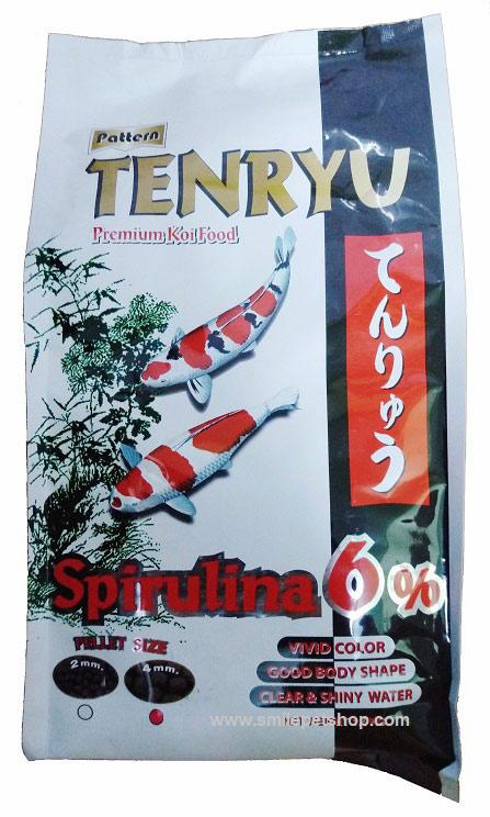 Tenryu Premium 7 kg. เม็ด 4 mm.