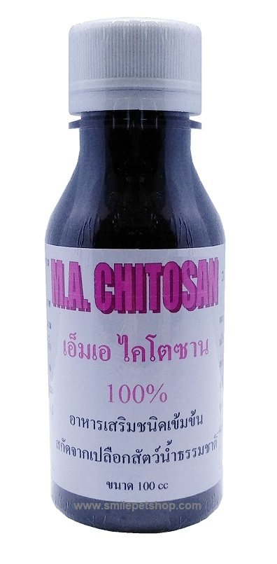 M.A. ไคโตซาน 100 ml.