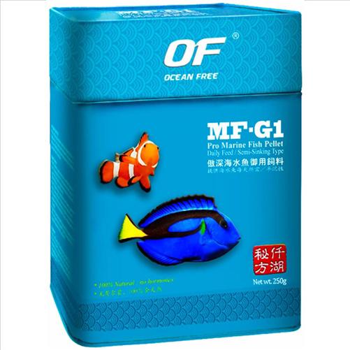 Ocean Free Pro Marine Fish 60 g. เม็ด S