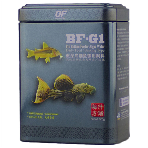 Ocean Free Pro Bottom Algae Wafer 120 g. BF-G1 เม็ด L