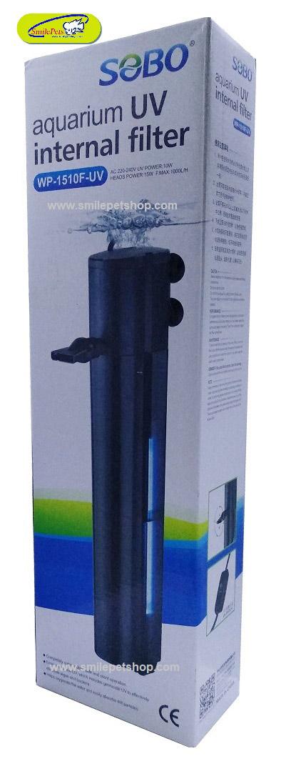 SOBO WP-1510F-UV 1