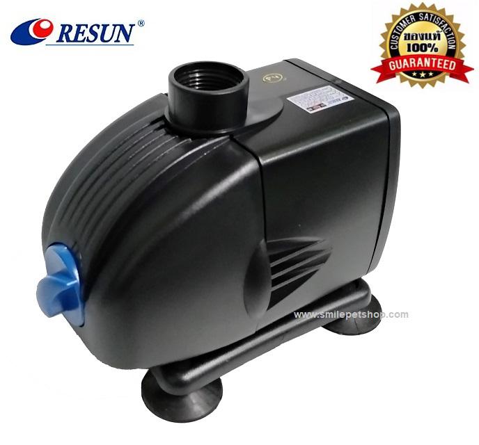 Resun SP-6800