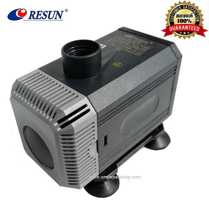 Resun SP-5000