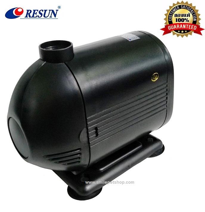 Resun SP-7500