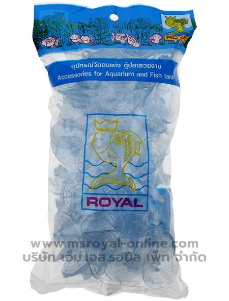 ลูกยึดสายยาง MS Royal  ยกถุง
