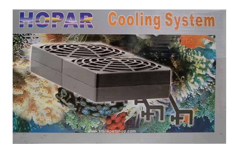 Hopar Fan Cooling  2 ใบพัด 1