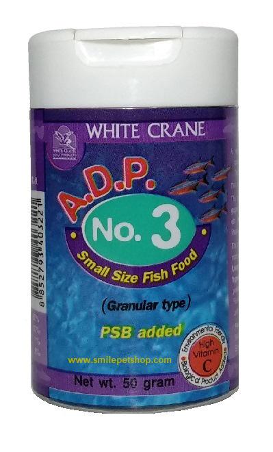 A.D.P 3 50 g.