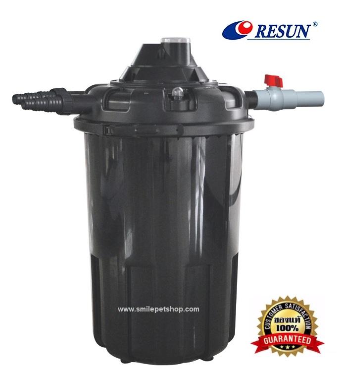 Resun EPF-13500U 1