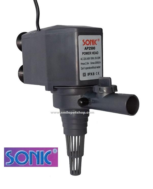 Sonic AP-2500 (ปั๊มน้ำขนาดเล็ก สำหรับทำระบบกรอง น้ำพุ น้ำตก หินหมุน)