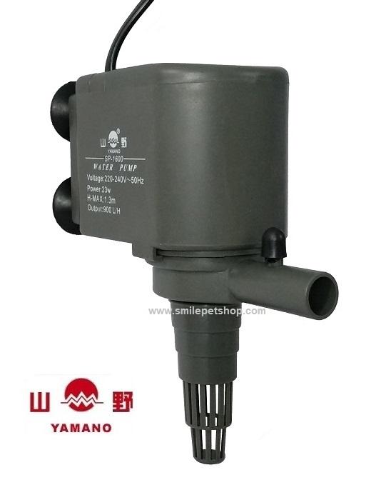 Yamano SP-1600