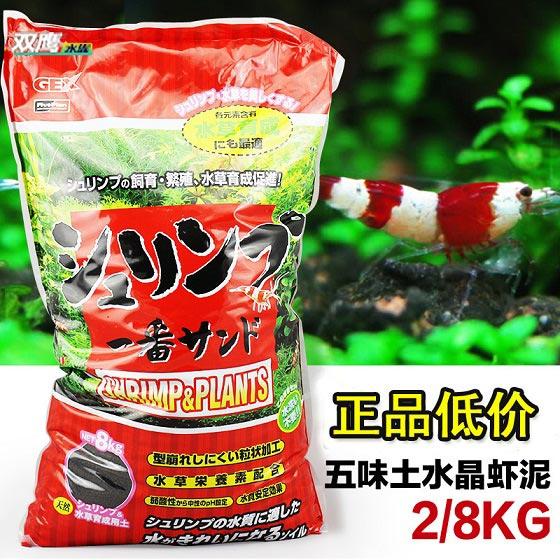 GEX ShrimpPlants 8 kg. ถุงแดง(ดินเลี้ยงกุ้งและไม้น้ำ)