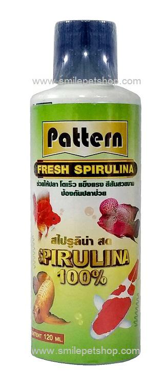 Pattern Fresh Spirulina 120 ml.