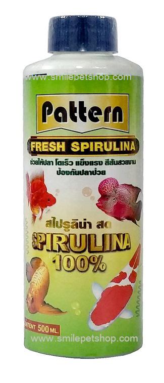 Pattern Fresh Spirulina 500 ml.