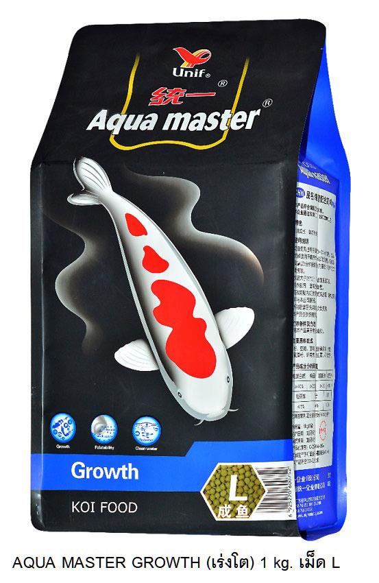 Aqua Master  Growth 1 Kg. L