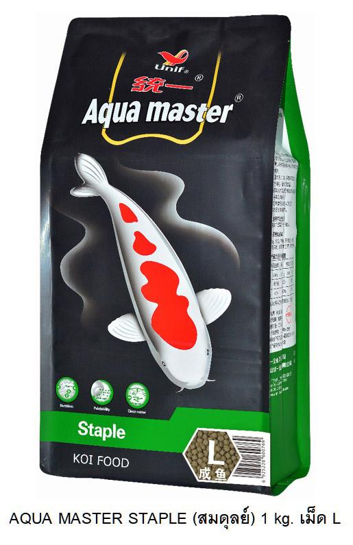 Aqua Master  Staple 1 Kg. L