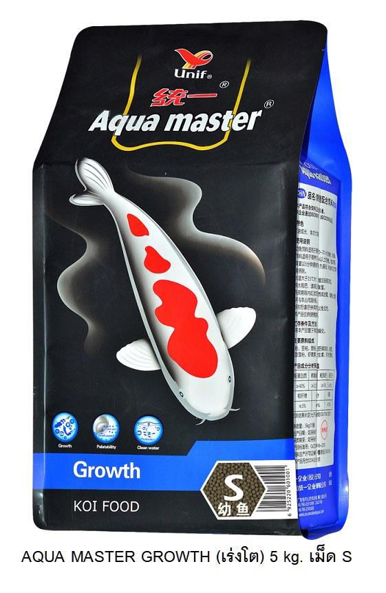 Aqua Master Growth  5 Kg. S