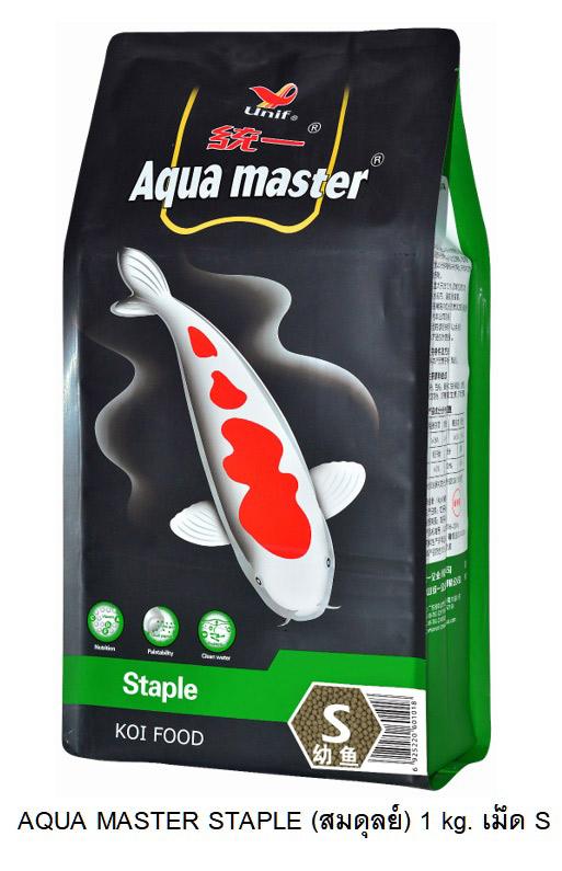 Aqua Master  Staple 1 Kg. S