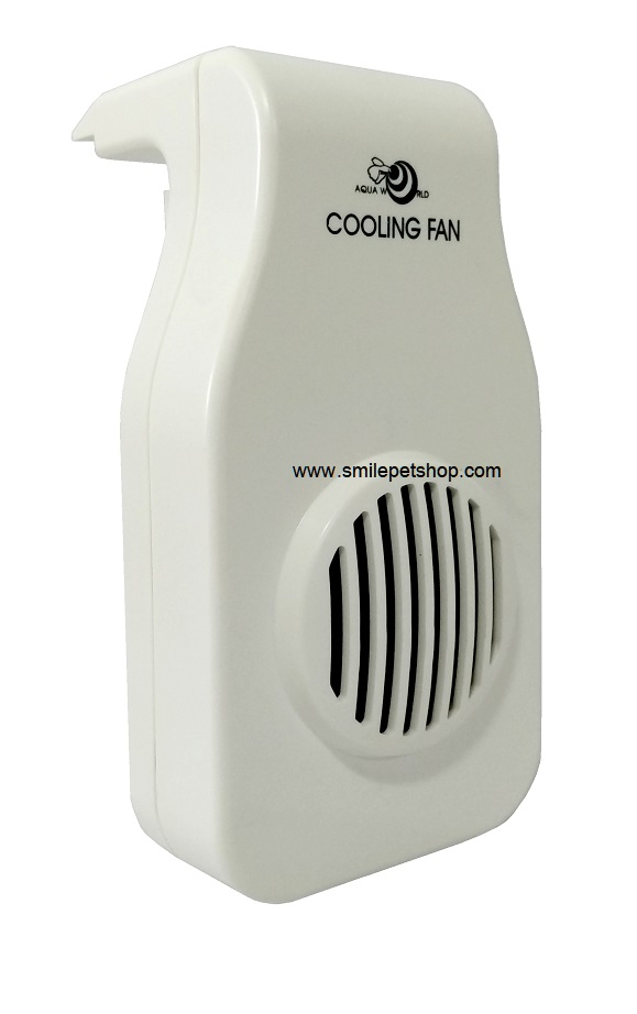 Aqua World Cooling Fan