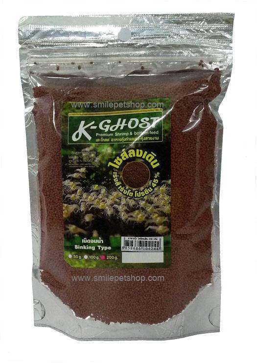 K-Ghost สำหรับกุ้งลงเดิน 200 g.