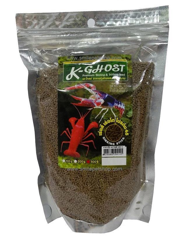 อาหารกุ้ง K-Ghost 500 g.