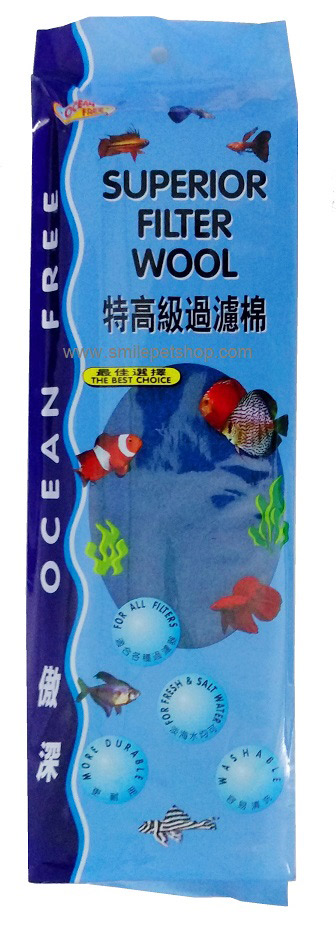 OF Super Bio Filter 32 x 11 cm. 2 ชั้น