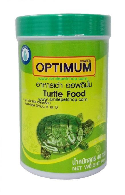 Optimum Turtle Food 40 g.(อาหารเต่า)
