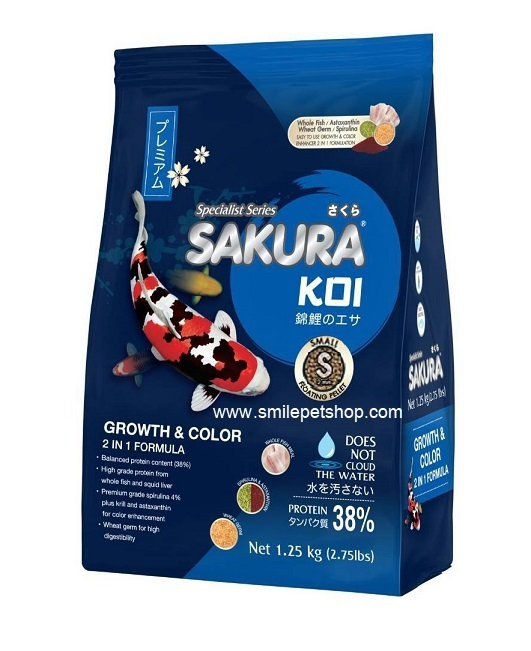 SAKURA KOI Growth&Color 1.25 kg. เม็ด S