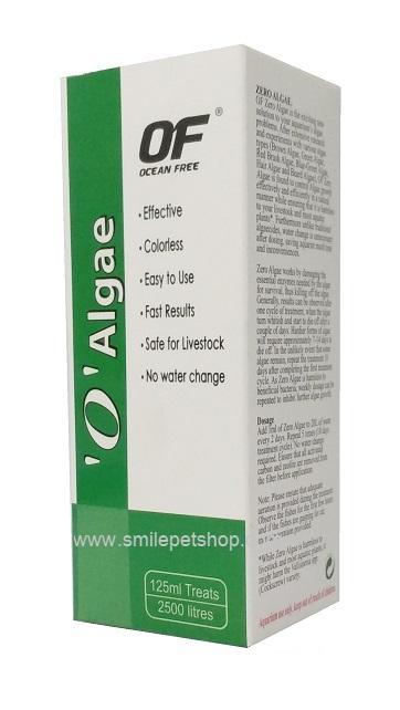 \'O\' Algae 125 ml.