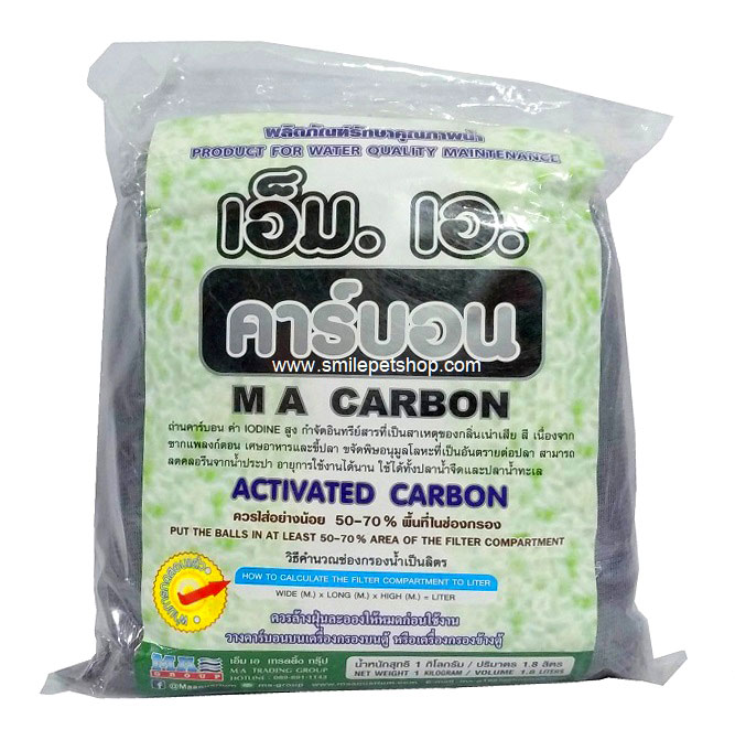 ถ่านคาร์บอน MA Activated Carbon 1 Kg.