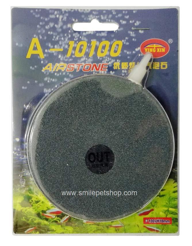 หัวทรายจาน ASC-10100
