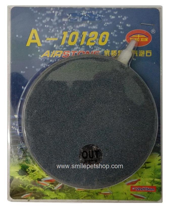 หัวทรายจาน ASC-10120