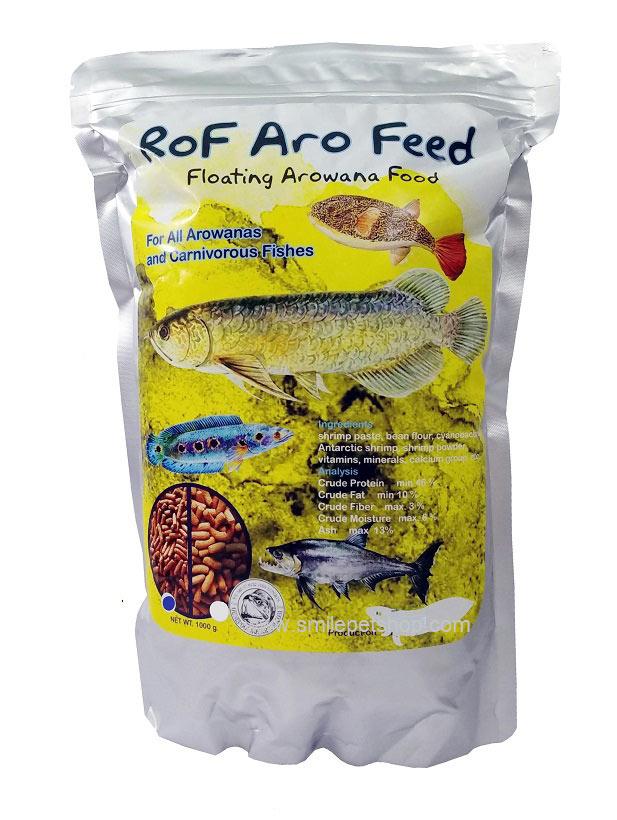 RoF Aro Feed 1000 g. เม็ด S