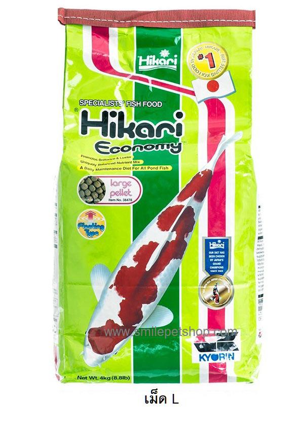 Hikari Economy 4 Kg. เม็ด L